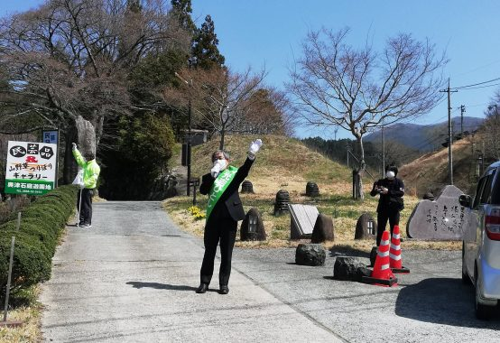 選挙4日目、光吉ひとしを鏡野町長へ