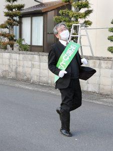 選挙4日目、鏡野町長候補光吉ひとし